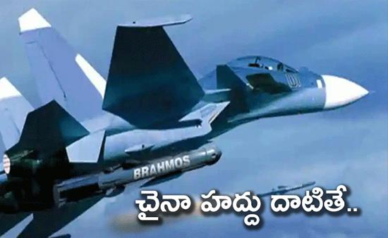India Rolls Out Its Missiles To Counter Chinese Threat - Sakshi