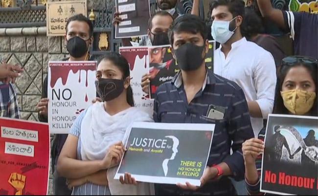 Protest At Chandanagar Demanding Justice For Hemanth - Sakshi
