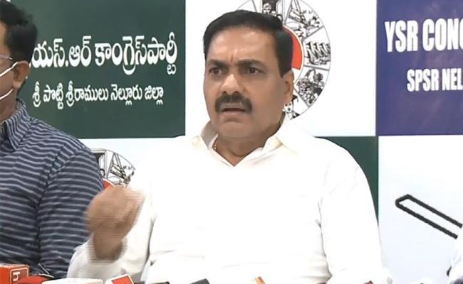 Kakani Goavardhan Reddy Talks In Press Meet In Psr Nellore - Sakshi