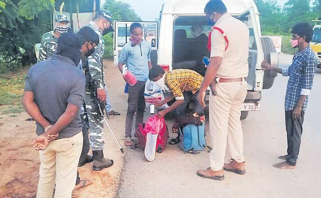 Police Inspection At Interstate Borders Because Of Maoist Bandh - Sakshi