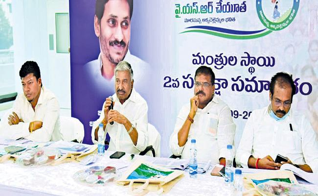 Dairy collection centers under the auspices of women - Sakshi