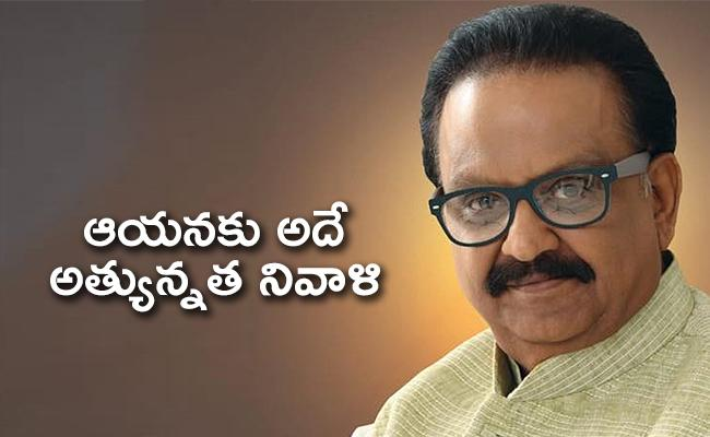 CM YS Jagan Requests PM Modi Seeking Bharat Ratna To SP Balasubrahmanyam - Sakshi