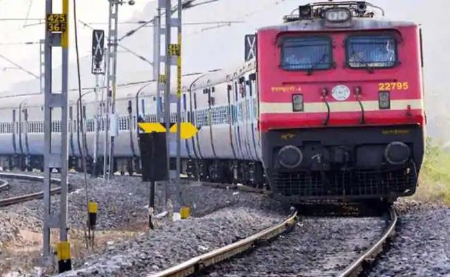 Details Of Special Trains Stops In Andhra Pradesh - Sakshi