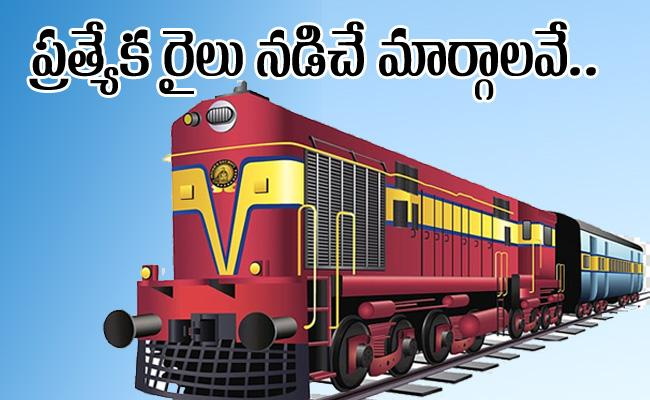 15 new special train services from Secunderabad - Sakshi