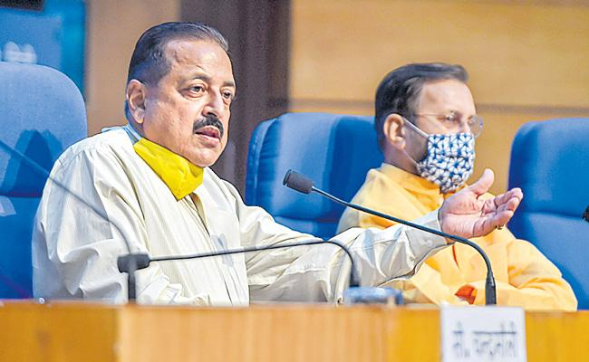 Cabinet approves Mission Karmayogi for government officials - Sakshi