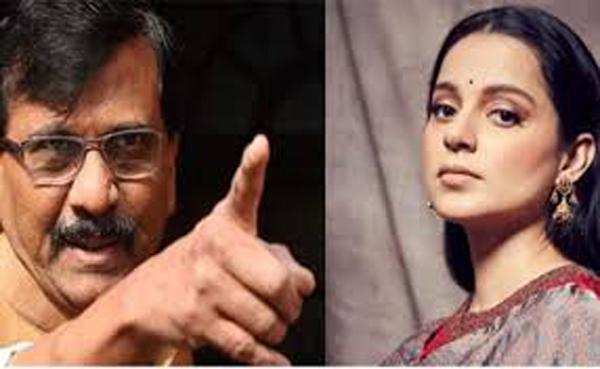 Kangana Ranaut Says Mumbai Now Feels Like PoK - Sakshi