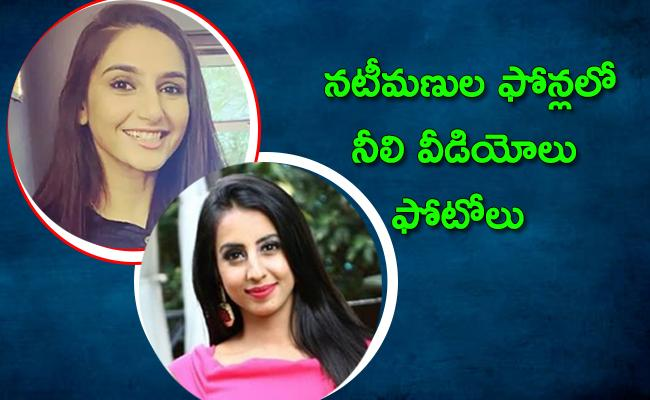 Sandalwood Drug Case Latest Update - Sakshi