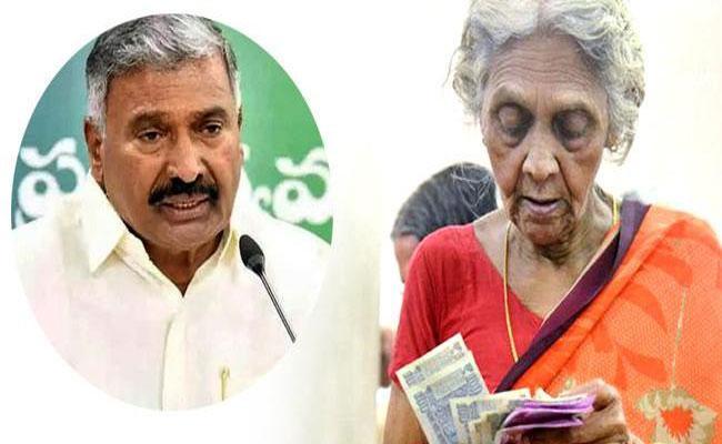 Minister Says YSR Pension Kanuka Arrangements Completed - Sakshi