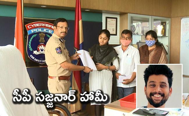 CP Sajjanar Orders 24 Hours Security At Hemanth House In Chandanagar - Sakshi