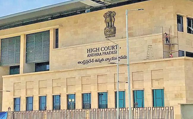 AP High Court Amends Orders After A Woman Refuses Be With Husband - Sakshi