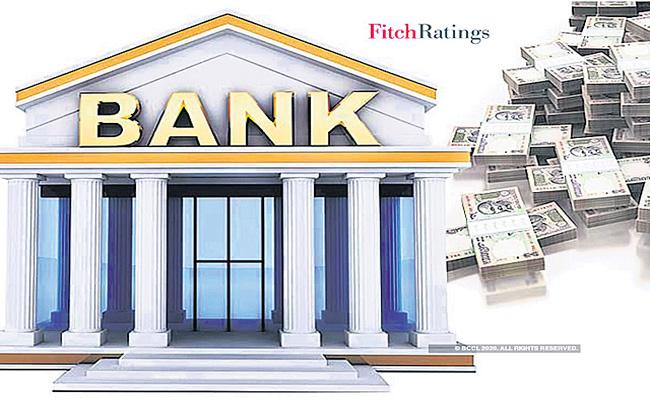 Indian private banks to gain market share from PSBs - Sakshi