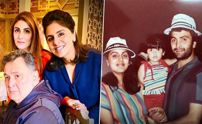 Riddhima Kapoor Emotional Post On Rishi Kapoor Birth Anniversary - Sakshi
