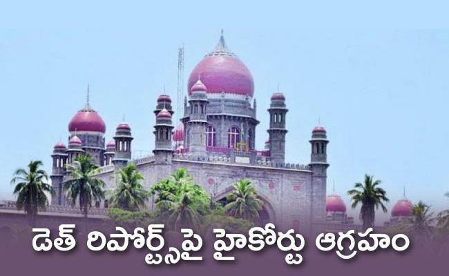 Telangana High Court Serious About Corona Death Reports - Sakshi