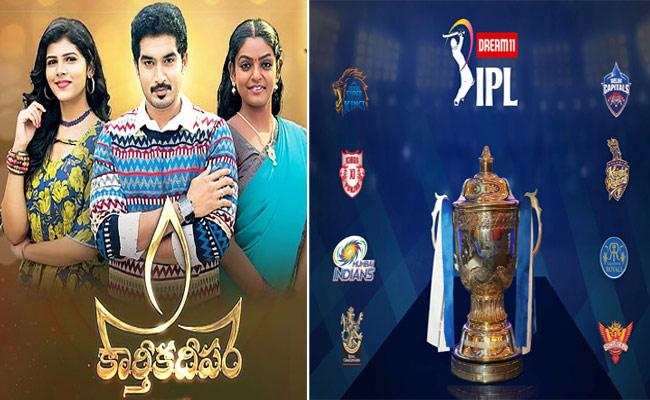 Netizen Request Sourav Ganguly To Change IPL Timing For Serial - Sakshi