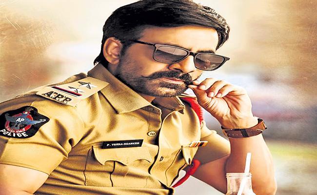 Ravi TEJA Krack Movie update - Sakshi