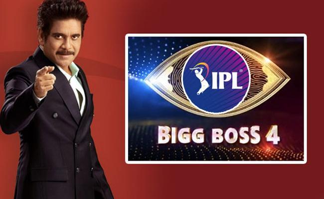 Bigg Boss 4 Telugu: Netizens Reaction On Social Media - Sakshi