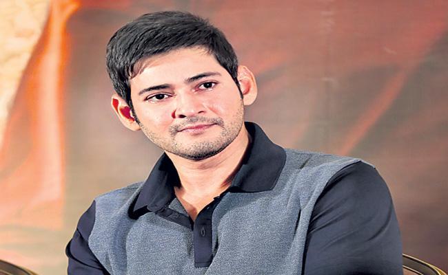 Mahesh Babu to play dual roles in Sarkaru Vaari Paata - Sakshi