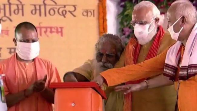 Ram Mandir Temple Trust Says Construction Begin September 17 - Sakshi