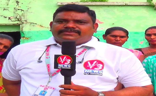 Youtube Channel Journalist Fraud In Kurnool District - Sakshi