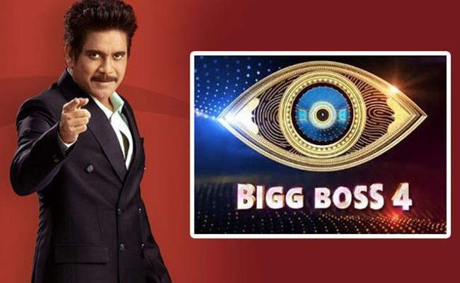 Telugu Bigg Boss Season 4 starts From 06/09/2020 - Sakshi