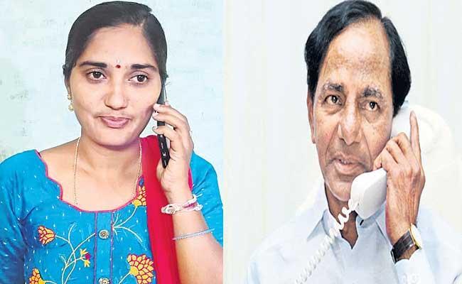 KCR Speaks With Panchayat Secretary In Phone Call - Sakshi