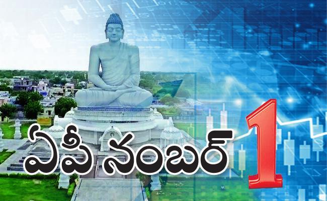 Andhra Pradesh Won The First Place In the EODB Ranking - Sakshi