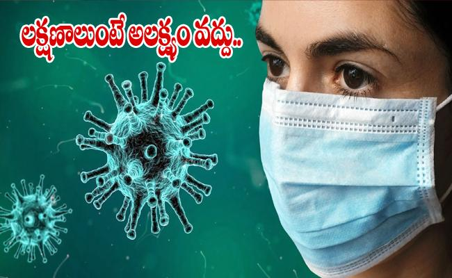 Field Awareness Programs On Corona Outbreak In Country - Sakshi