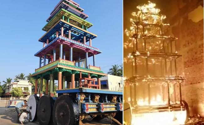 Lakshmi Narasimha Temple Chariot Catches Fire East Godavari - Sakshi