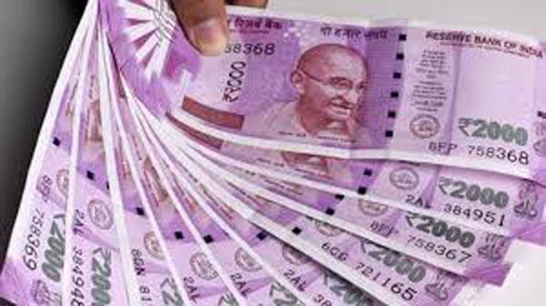 Fresh Stimulus Package On Its Way - Sakshi