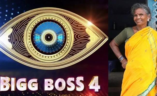 Sunke Ravishankar Congaratulations To Gangavva For Bigboss Season 4 - Sakshi
