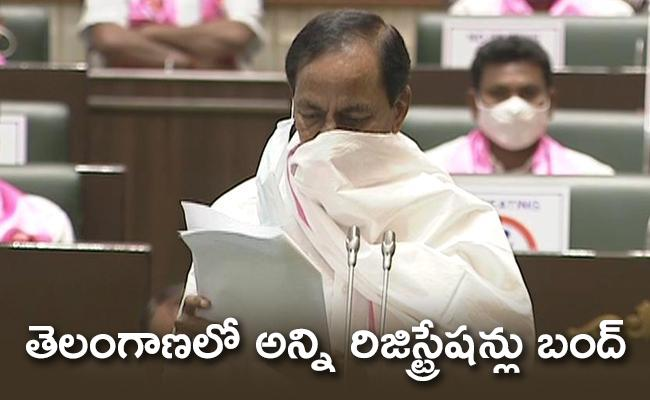 Telangana Government Orders To Stop All Property Registration - Sakshi