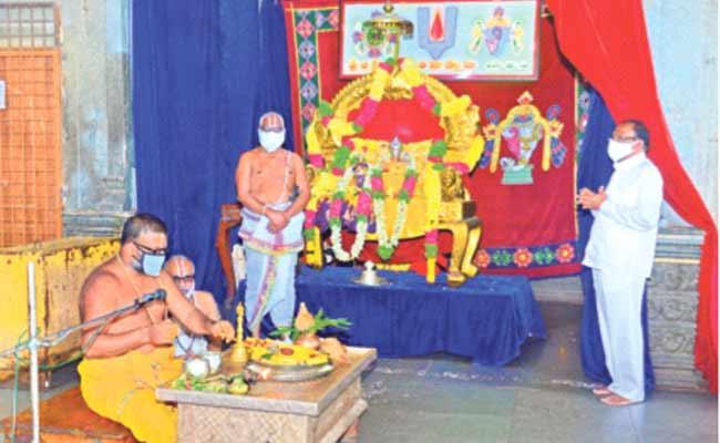 Pooja Programs In Yadadri Sri Laxmi Narasimha Swamy Temple - Sakshi