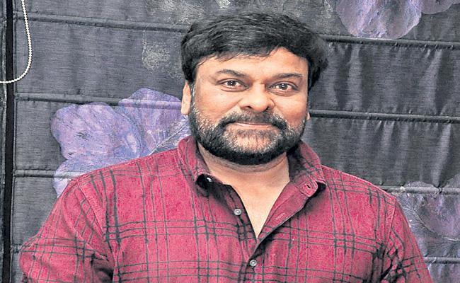 Chiranjeevi talking about Acharya shooting update - Sakshi