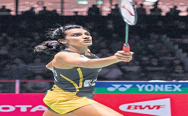 PV Sindhu Will Play In Thomas And Uber Cup Badminton Team Tournament - Sakshi