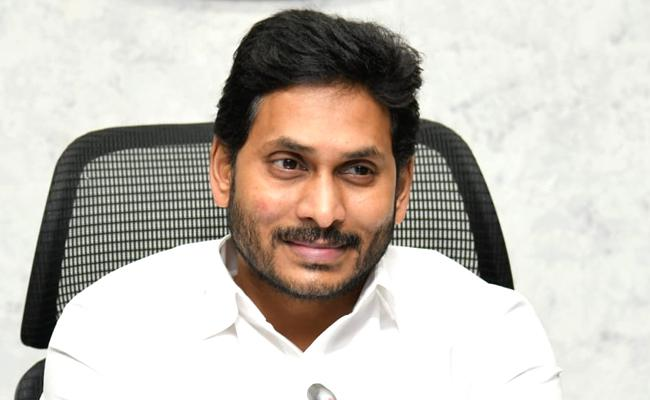 AP CM YS Jagan Tweet On International Literacy Day 2020 - Sakshi