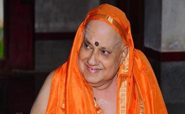 Sakshi Editorial On Kesavananda Bharati Case