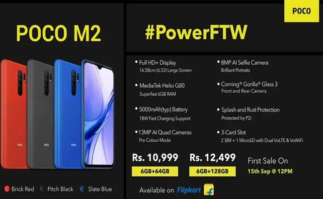 Poco M2 With Quad Rear Cameras Launched - Sakshi