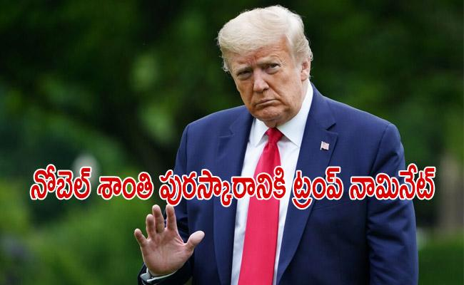 Donald Trump Is Nominated For The Nobel Peace Prize - Sakshi