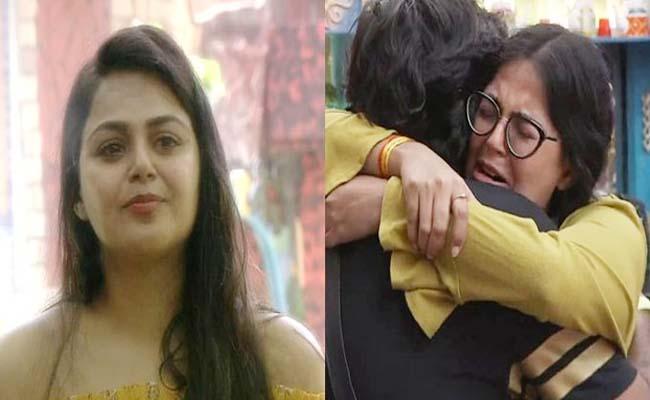 Bigg Boss 4 Telugu: Social Media Satires On Monal Gajjar For Crying - Sakshi