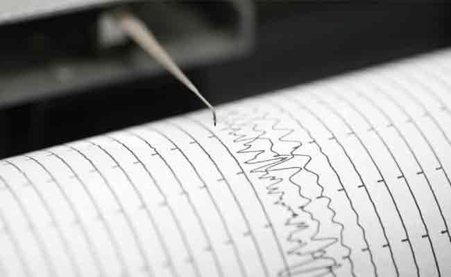 Small Earthquake In Kanigiri At Prakasam District - Sakshi