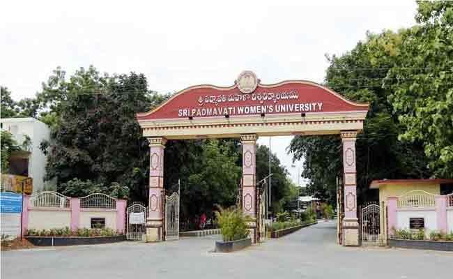 SPMVV PG And B Tech Exams Starts From September 21 - Sakshi