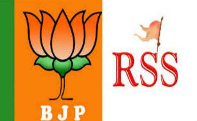 BJP and RSS leaders welcome CBI special court judgement - Sakshi