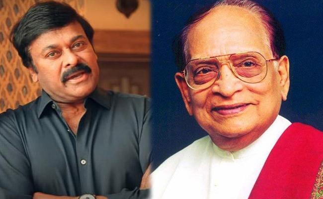 Chiranjeevi Remembers Allu ramalingaiah On His Birth Anniversary - Sakshi
