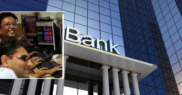 Market jumps- Private banks zoom - Sakshi