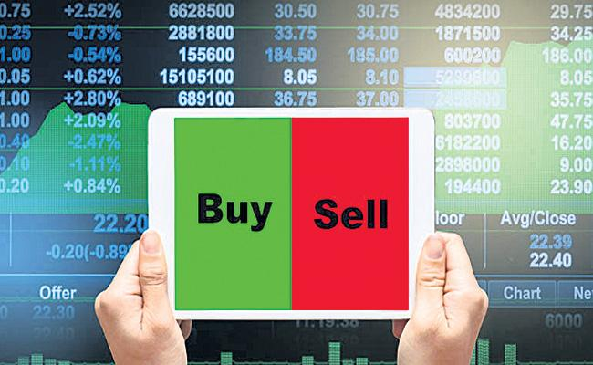 Sensex ends 95 points higher and Nifty near 11,250 points - Sakshi