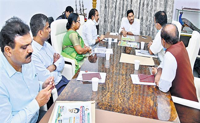 CM YS Jagan says that do not compromise on the minimum support price for farmers - Sakshi