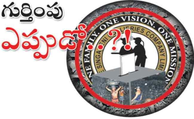 No Clarity On Singareni Recognised Committee Election - Sakshi