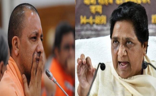 Mayawati Demands Resignation Of CM Yogi Over Harthras, Balrampur Incidents - Sakshi