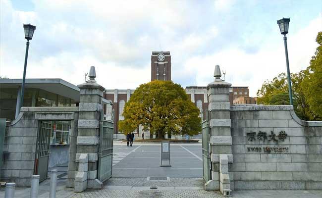 Japan Kyoto University Latest Research Revealed - Sakshi
