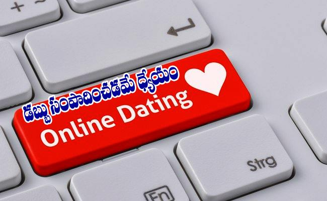 Dating Website Cheating Girls In Hyderabad - Sakshi